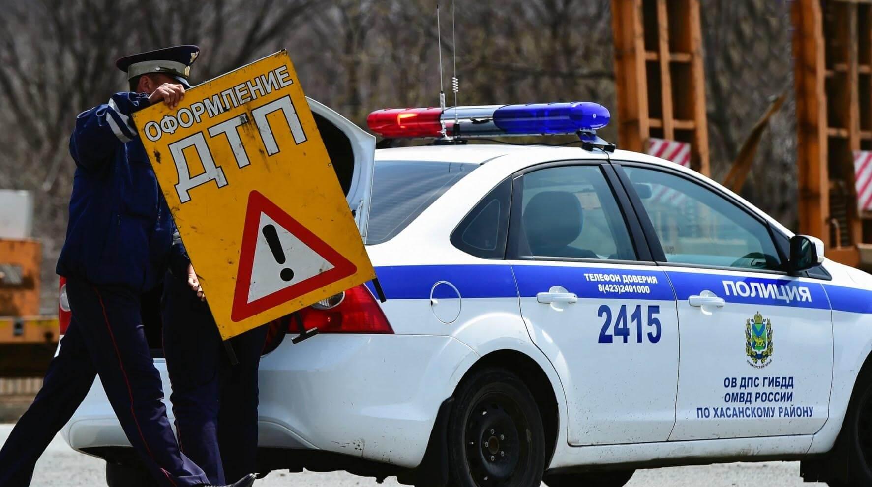 Как действовать при аварии на дороге