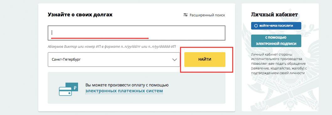 Потребительские кредиты онлайн - Кредиты …