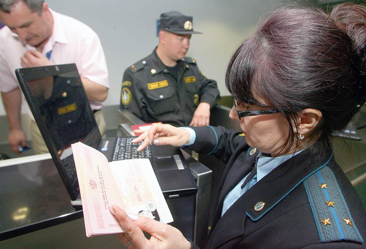 Проверить паспорт на запрет выезда за границу