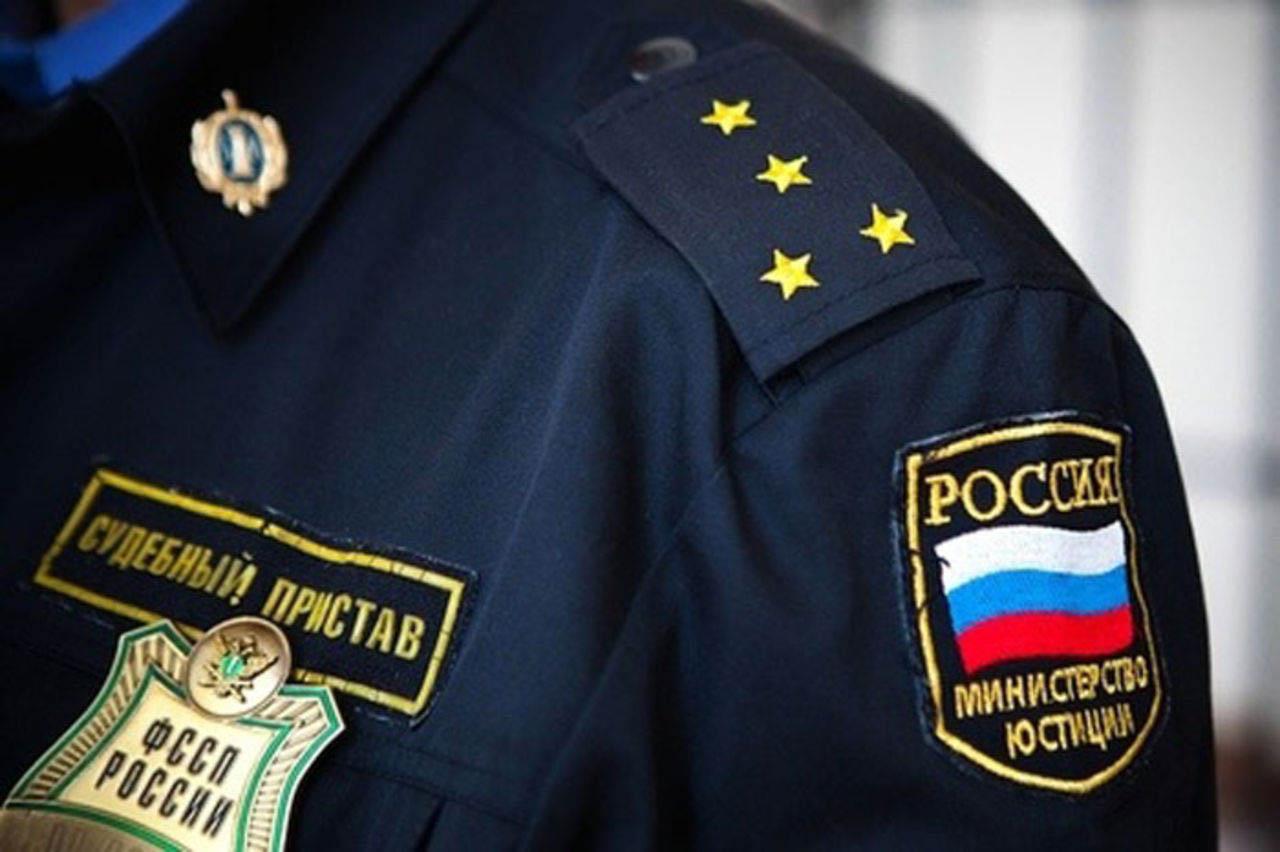 проверить паспорт на запрет Москва