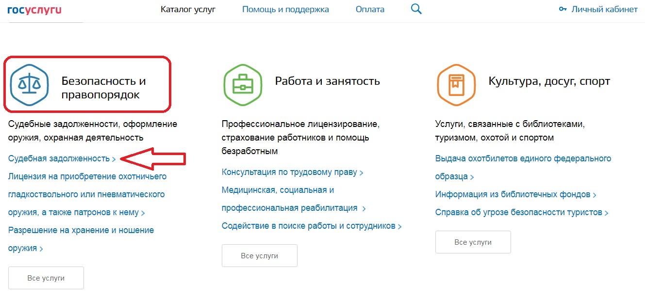 кредит наличными 200000 рублей случаях для этого будет довольно паспорта обсуждение заявки