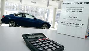 При покупки машины на ней долг