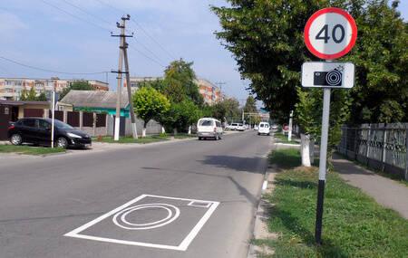 Фото-видео фиксация нарушений правил дорожного движения в рб