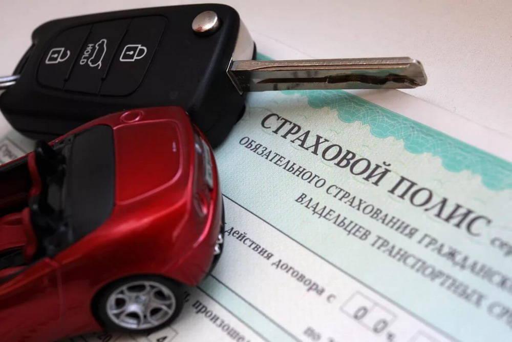 Штраф за управление не вписанным в страховку