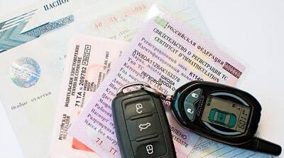 Если вы передали управление машиной лицу без соответствующих документов.