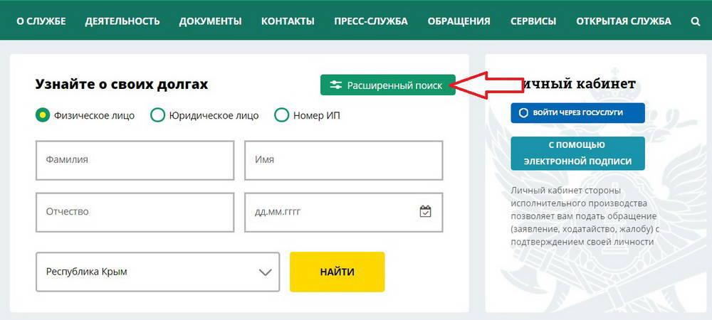 Никулинский районный суд города москва