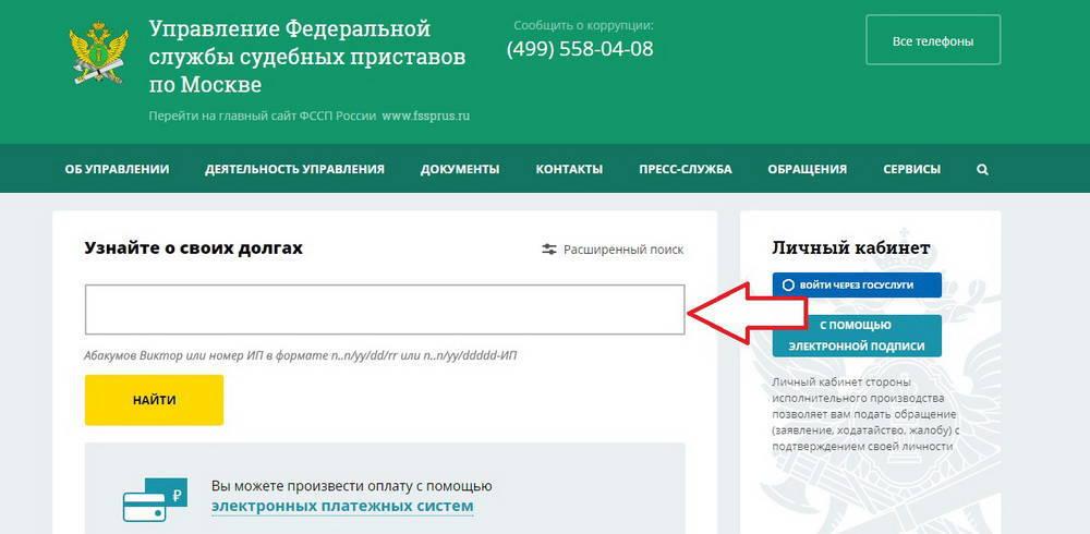 Программа расселения в москве в 2020 году перечень