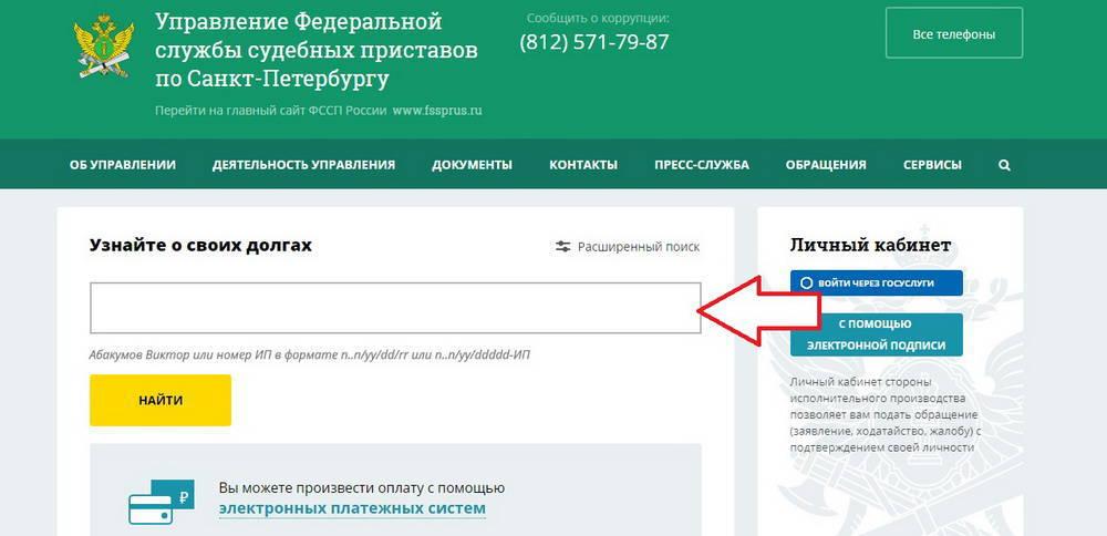 заявка на кредит в альфа банке наличными без справок и поручителей онлайн
