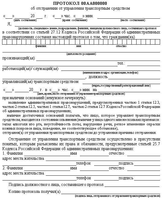 Документы, подтверждающие право на земельный участок