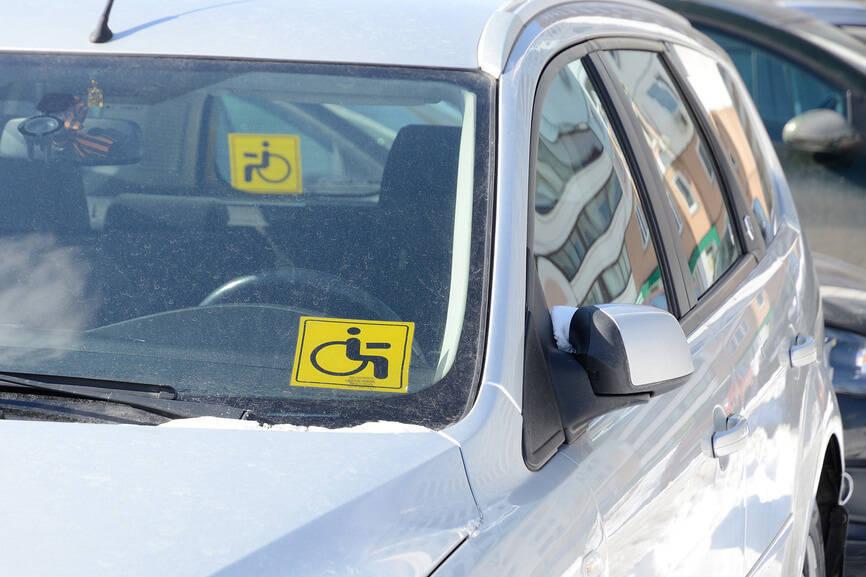 сумма штрафа за парковку под знаком инвалид