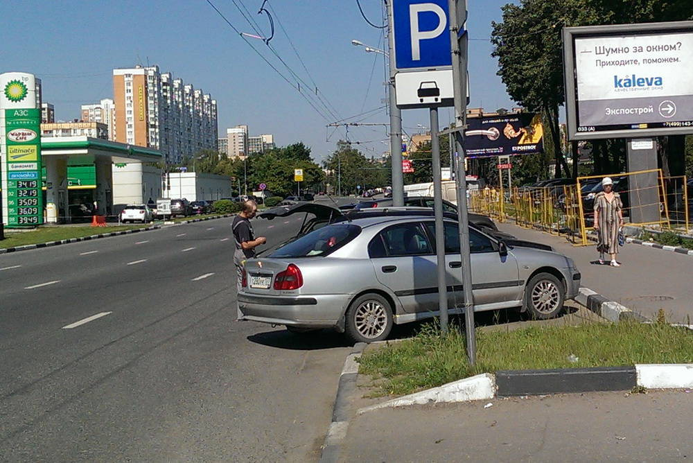 штраф парковка под знаком остановка запрещена в москве