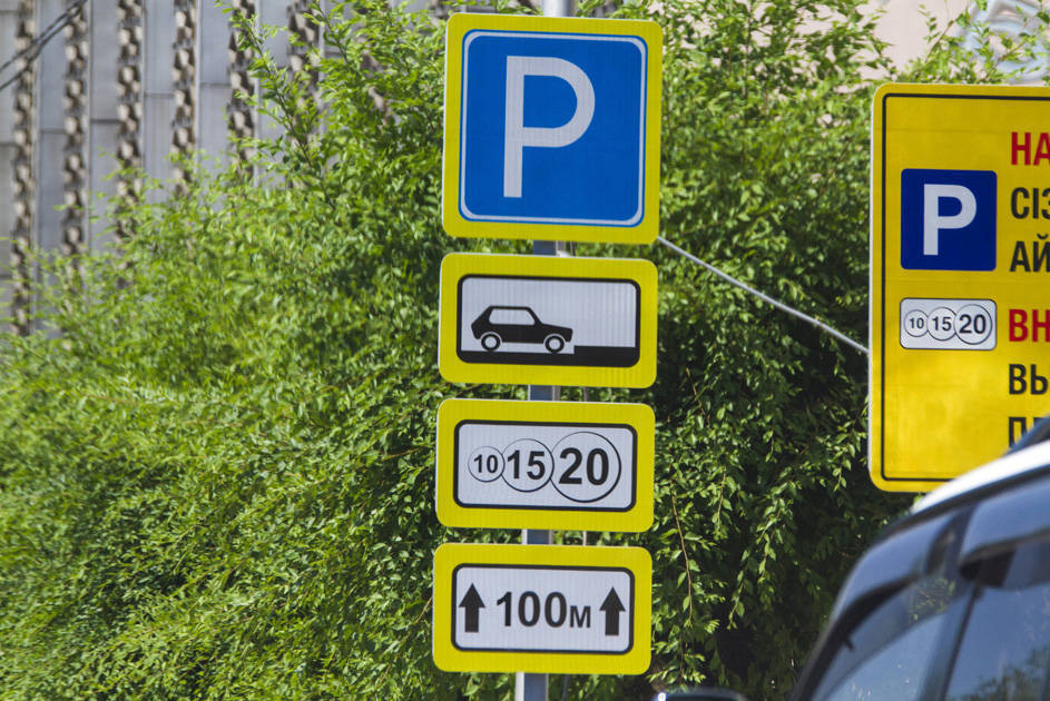 парковка под знаком автобус штраф