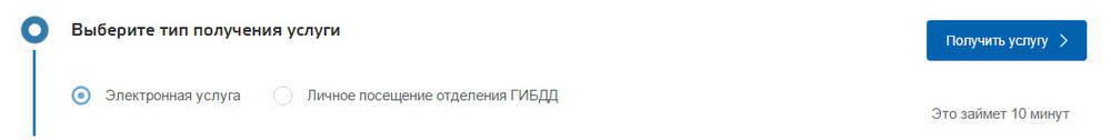 Мед справки для замены водительского удостоверения в Краснозаводске