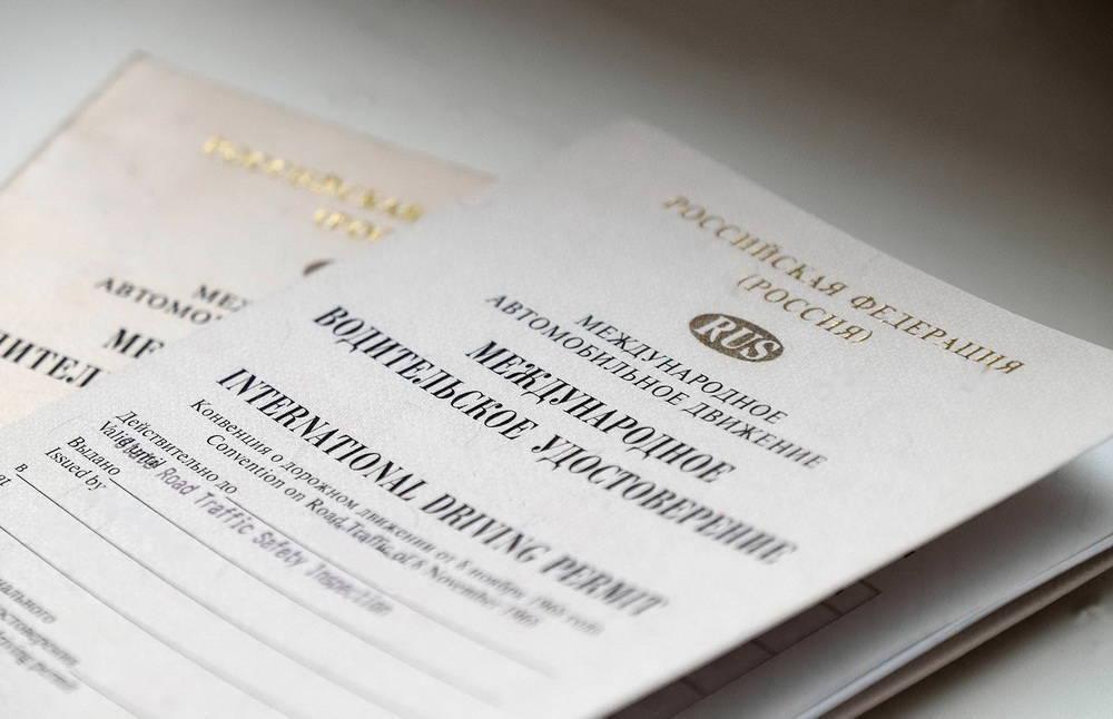 Справка для водительского удостоверения 2019 Александров