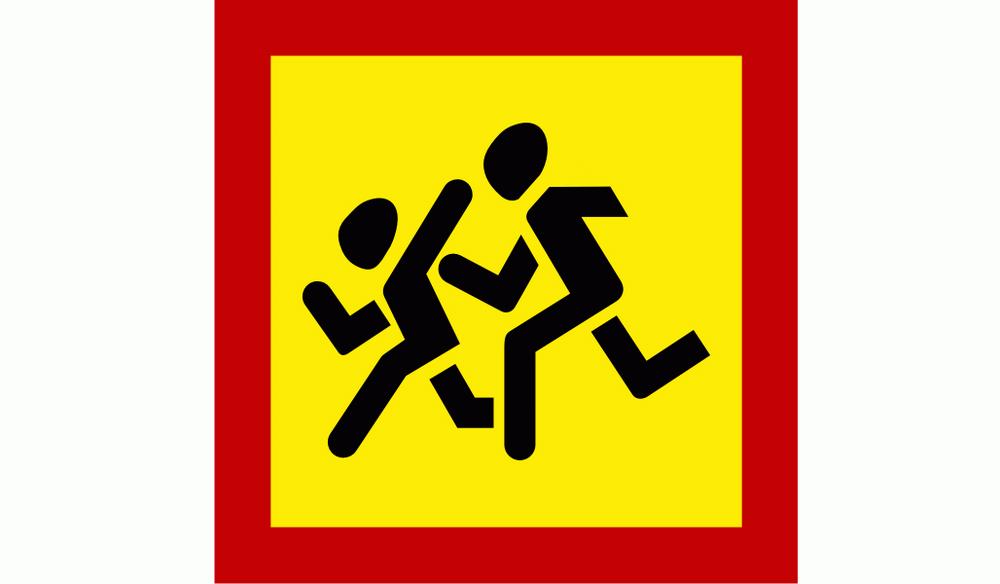 Знак Осторожно, дети