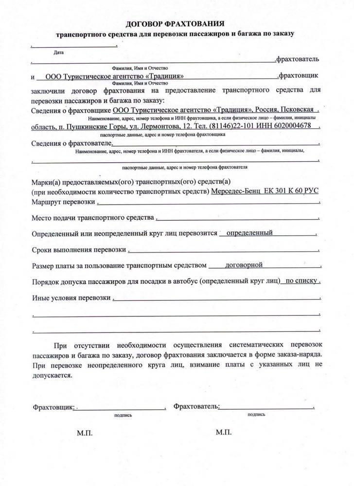 Стоит ли обжаловать постановление по п. 22.9