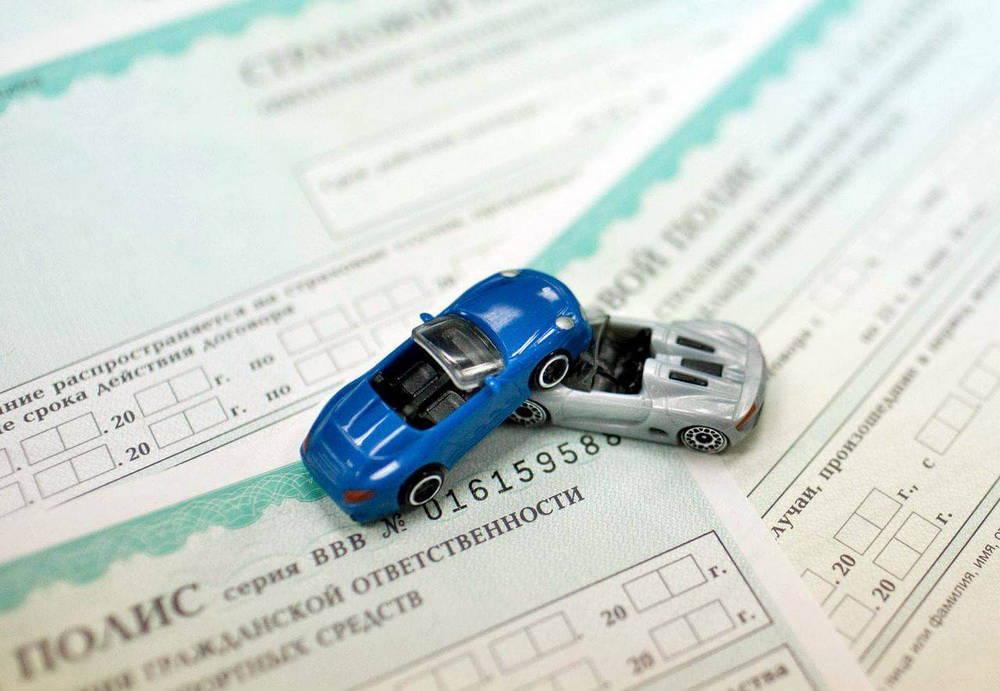 Где лучше застраховать автомобиль по ОСАГО: выбор страховой компании