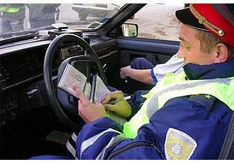 Отстранение от управления транспортным средством.