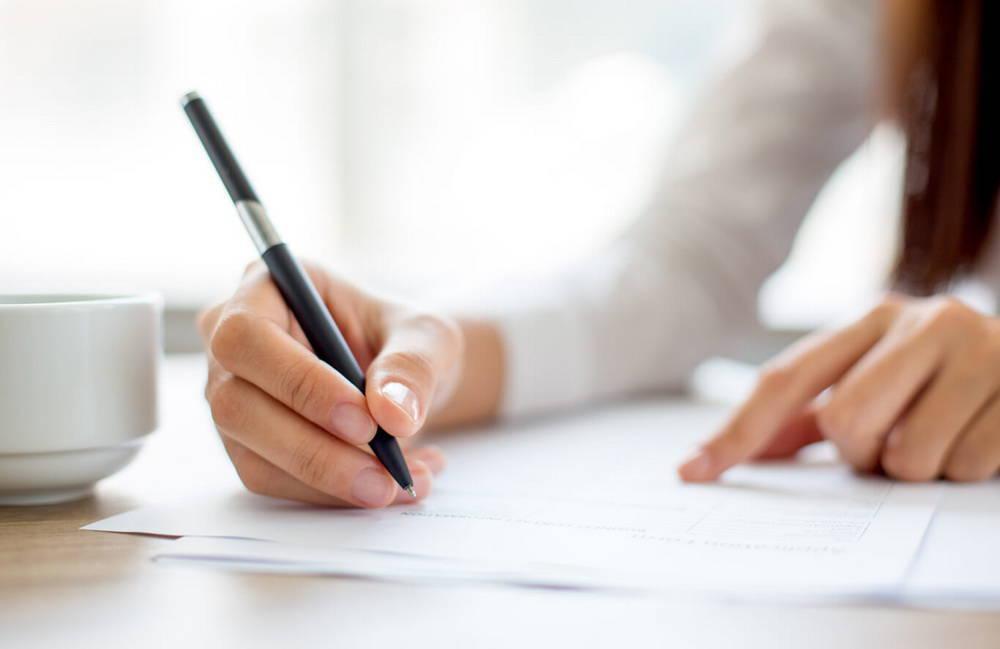Скачать бланк заявления на ОСАГО 2021 года