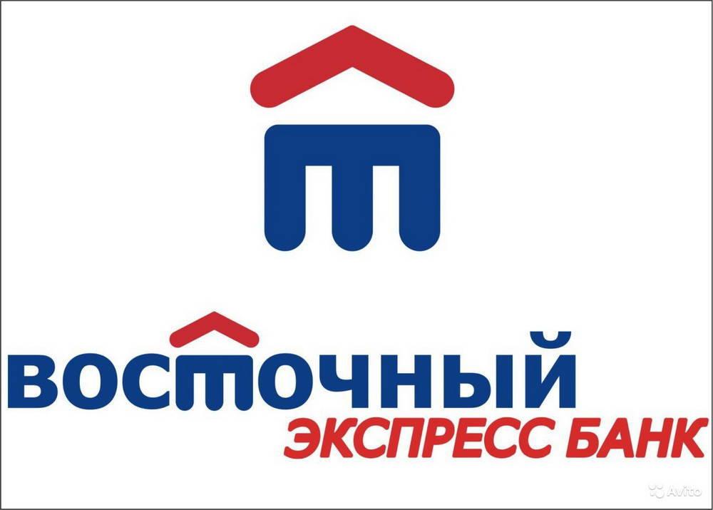 Кредит наличными от банка Восточный Экспресс