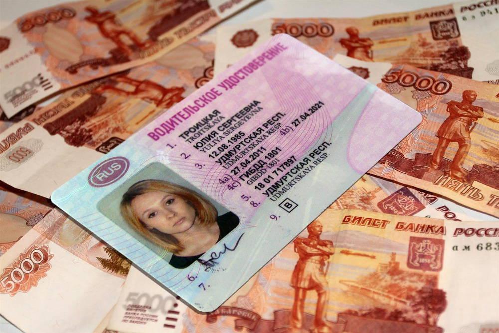 Как сделать водительское удостоверение фото 997