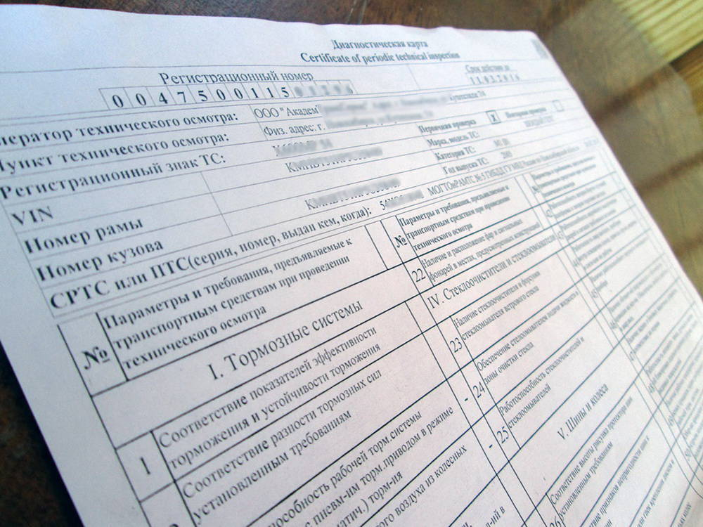 Как сделать техосмотр на белорусских номерах