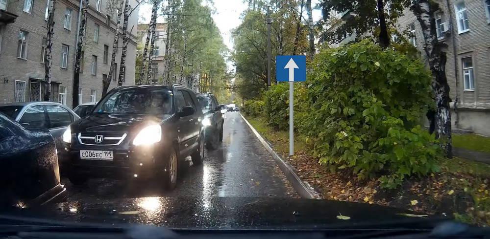Штраф за парковку на остановке общественного транспорта