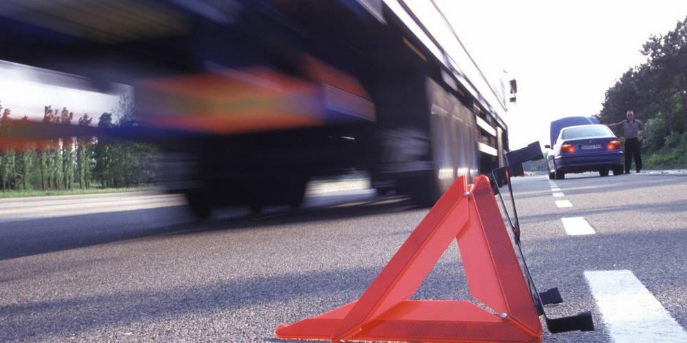 Наезд на стоящее транспортное средство штраф
