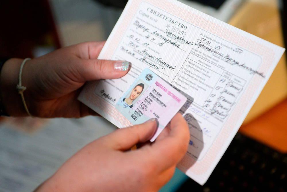 лишение прав нести водительское удостоверение в гаи обучение