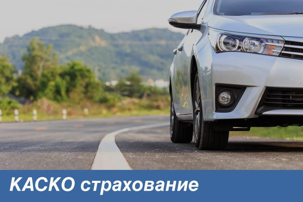 банк санкт-петербург кредитная карта условия