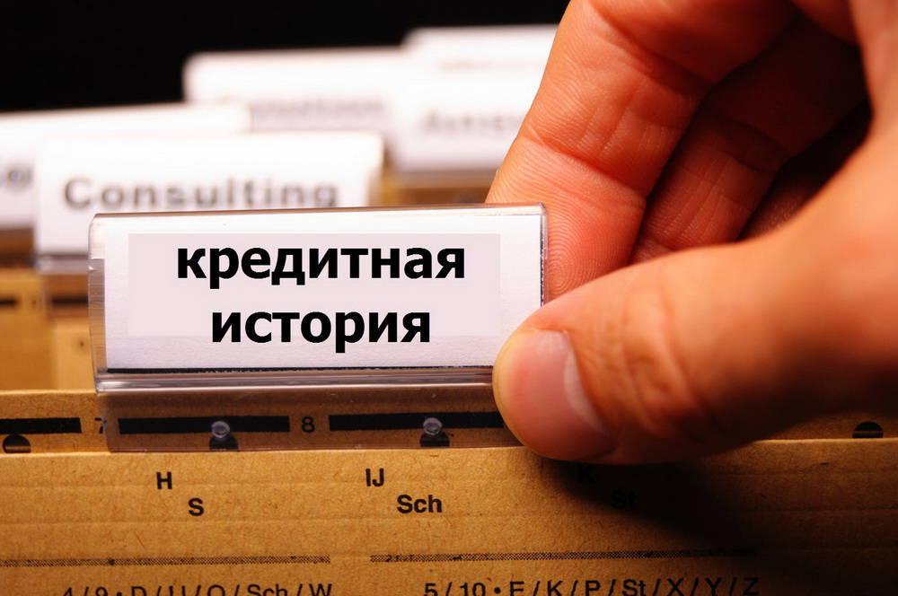 Альфа банк официальный сайт личный кабинет войти албо