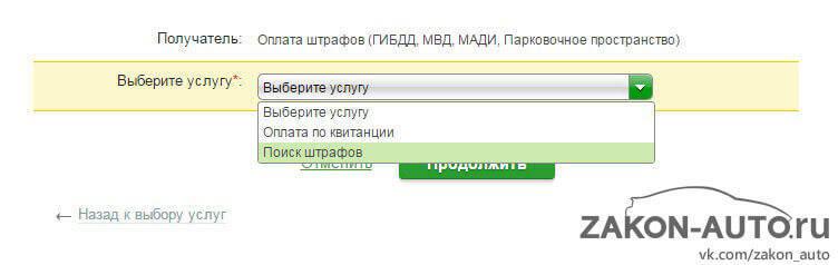 оформить кредит в белоруссии