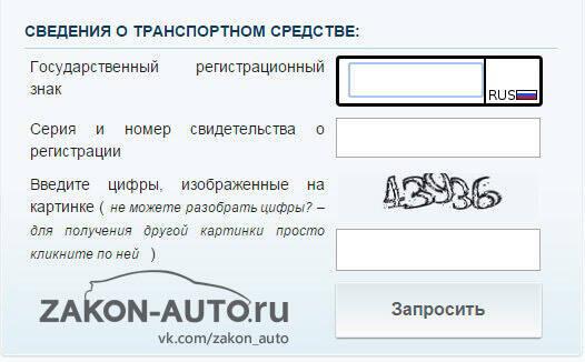 Юристы бесплатно по телефону новосибирск