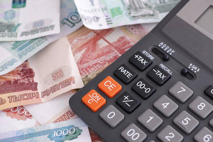 Билеты в москву и обратно для пенсионеров