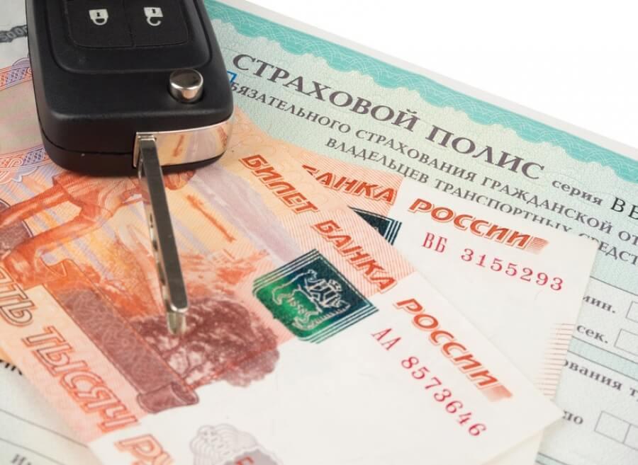 Кто такие пенсионеры с льготным статусом московская область