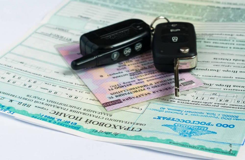 Изображение - Страхование машины без страхования жизни strahovka-mashunu-po-osago