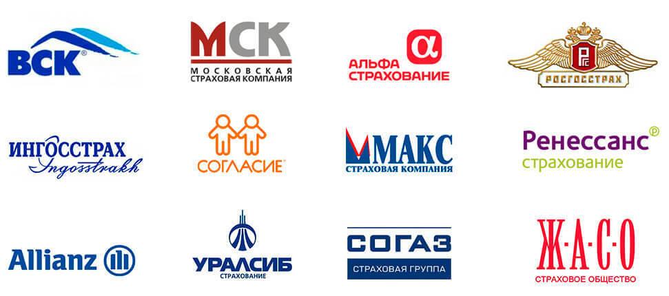 Самые дешёвые страховые компании в москве оружие использовала