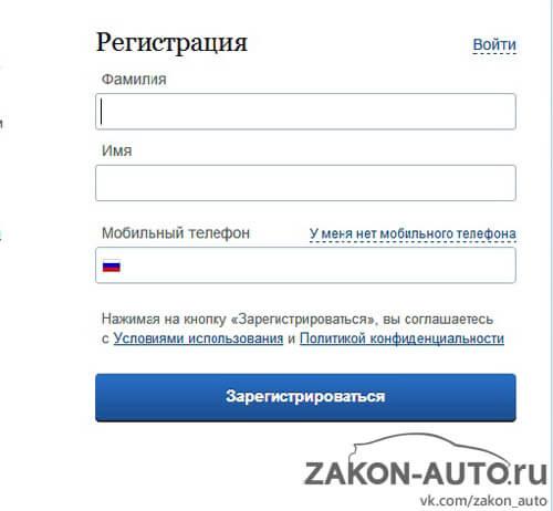 Справка для водительского удостоверения зао Москва Косино-Ухтомский