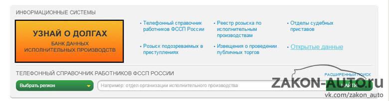 Судебные приставы пенза октябрьский район телефон
