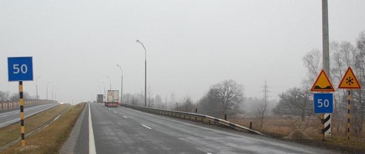 Знак дорожного движения ограничение скорости