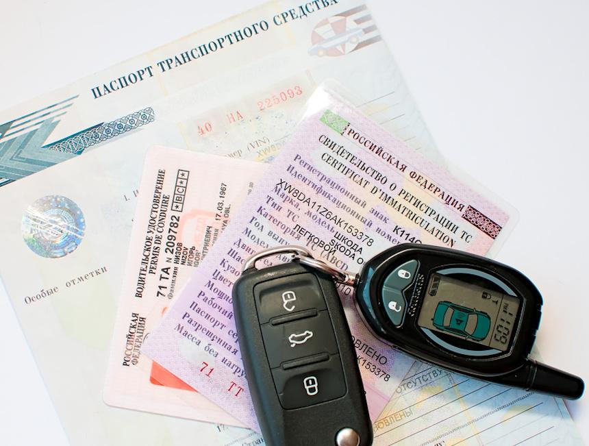 Какой штраф за езду без документов на машину 2020