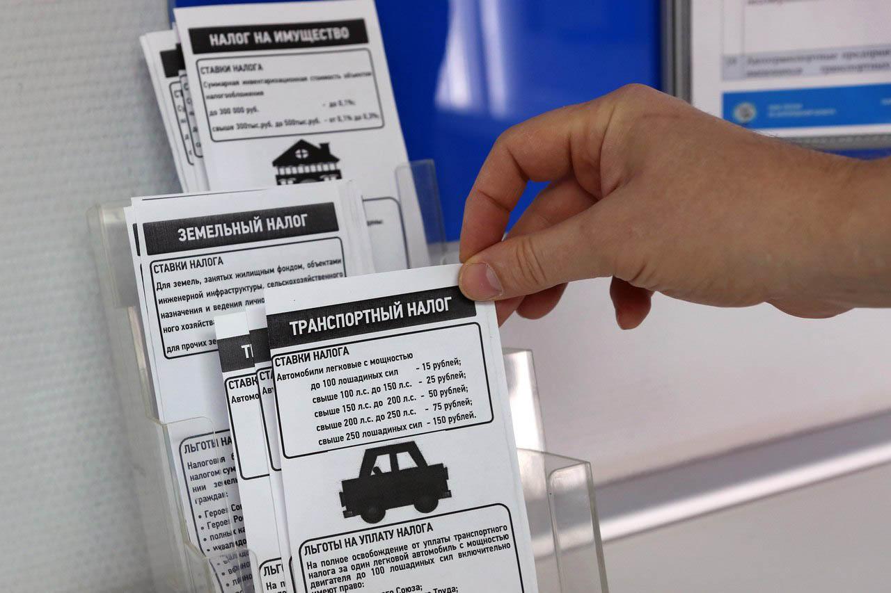 Ставки транспортного налога нк рф как заработать деньги нелегальным способом в интернете