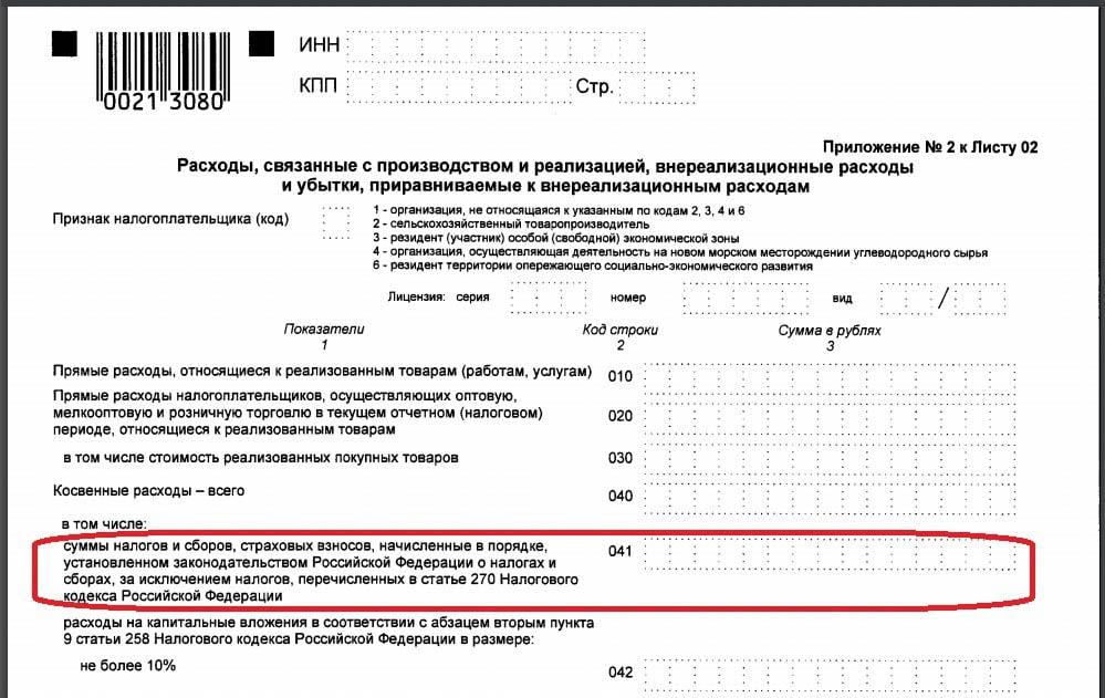 Ставки транспортного налога для юридических лиц в 2014 году смоленск как заработать деньги в интернете на форекс видео
