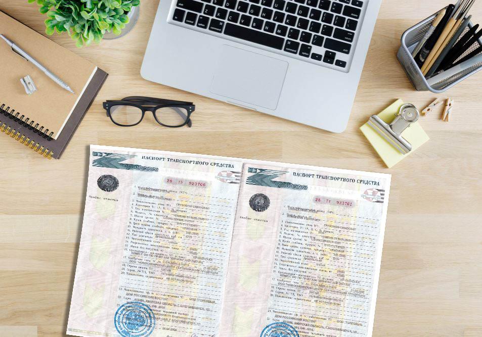 Минимальный срок временной регистрации для иностранных граждан