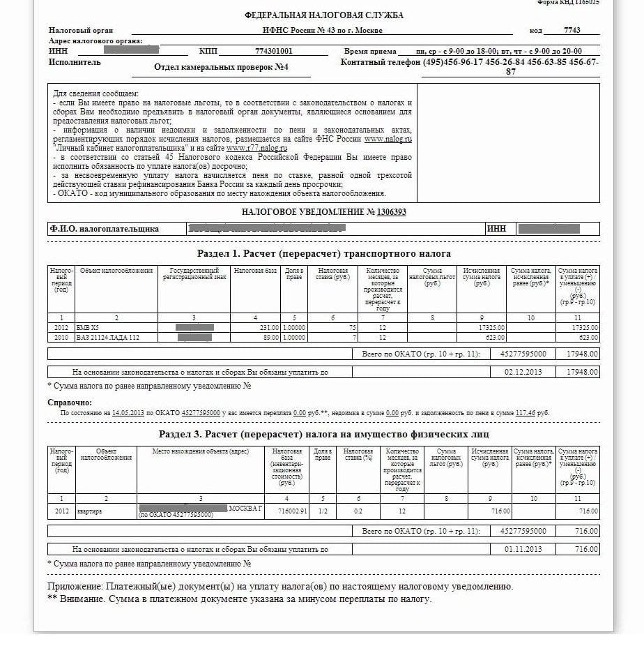 Ставки транспортный налог 2010 архангельская ставки транспортного налога в петрозаводске