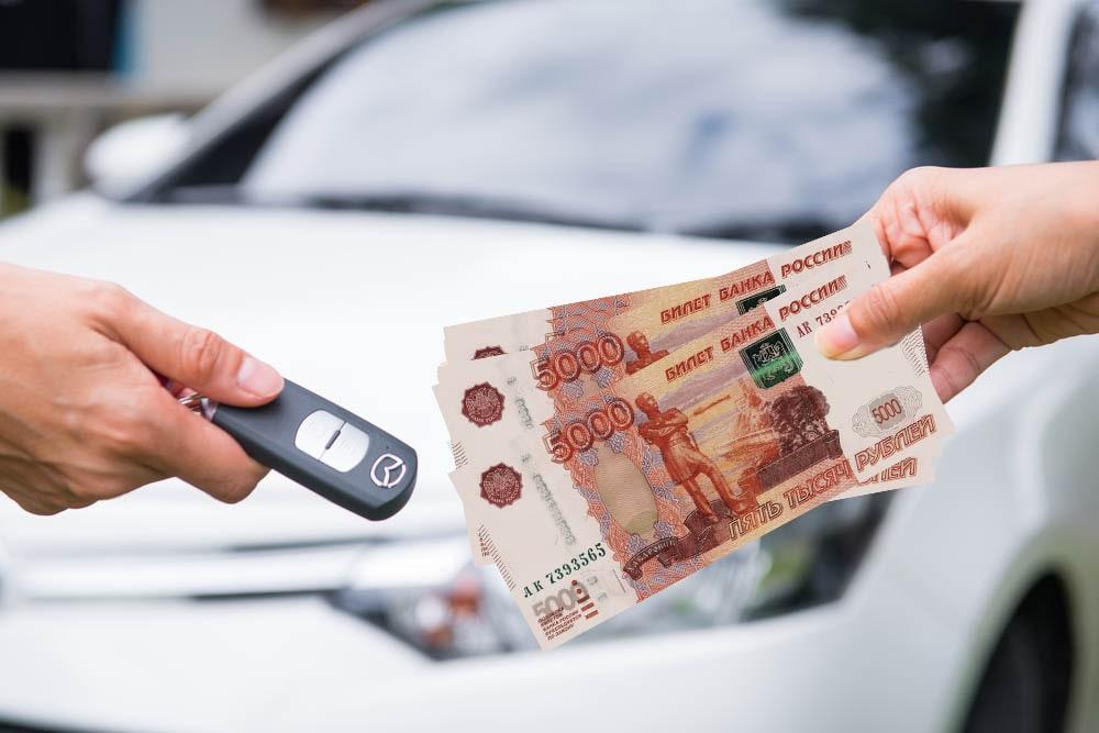 Как производится покупка автомобиля с рук