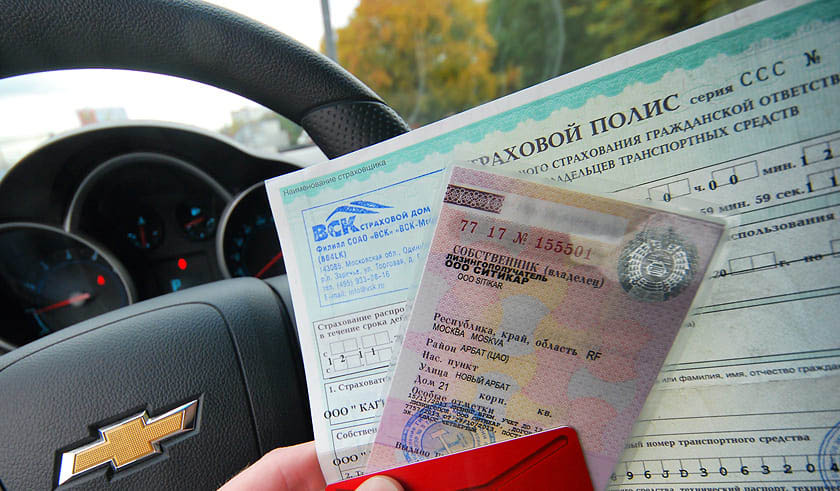 как узнать автомобиль по номеру свидетельства о регистрации тс узнать владельца