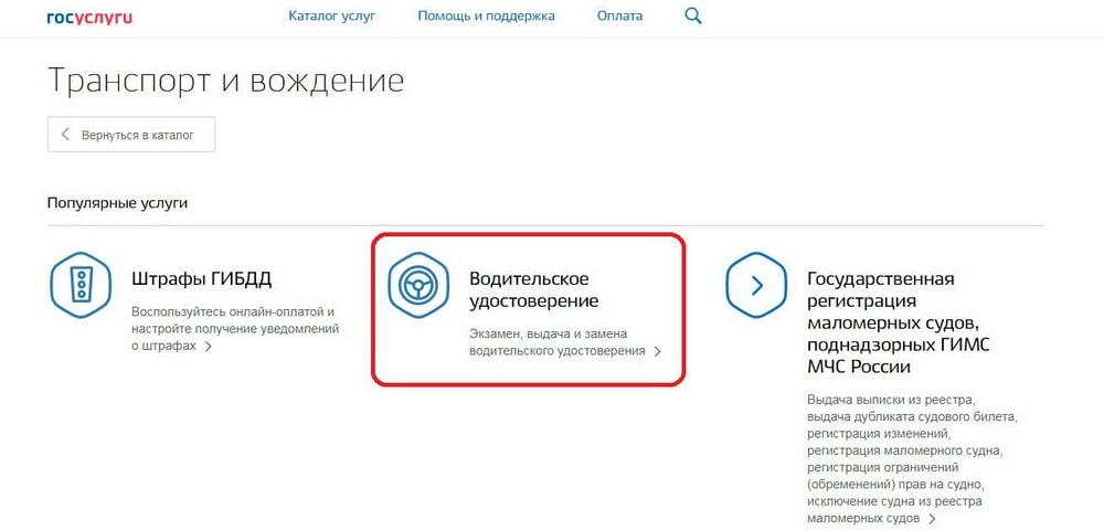 Как делать регистрацию в москве для иностранных граждан