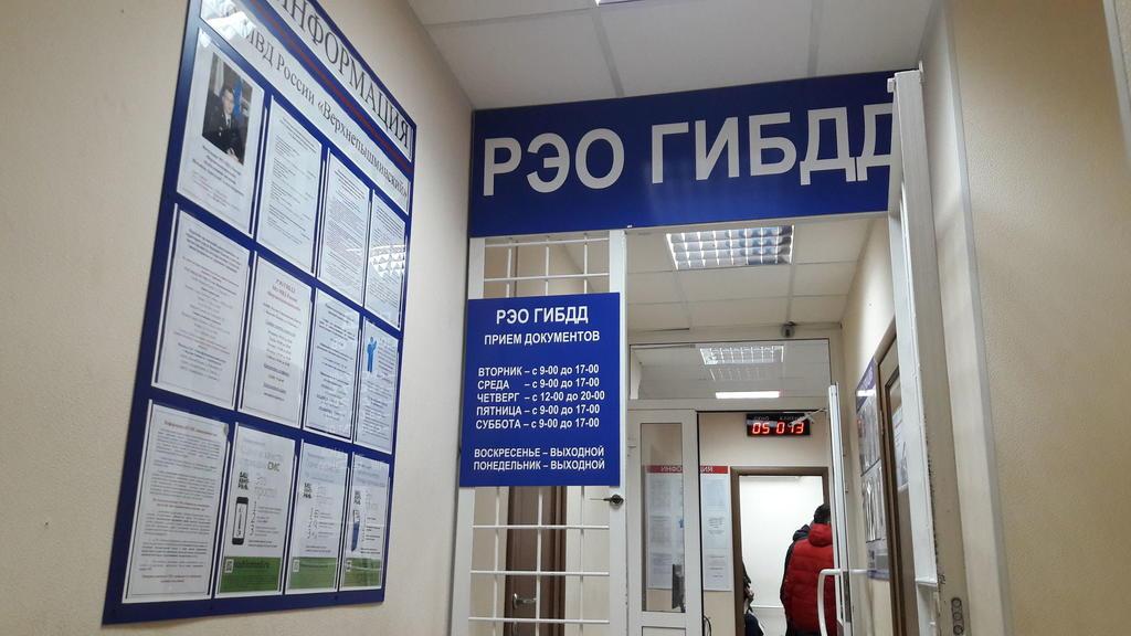 c24dd6394003 Снять с учета авто можно в любом регистрационном подразделении ГИБДД страны.