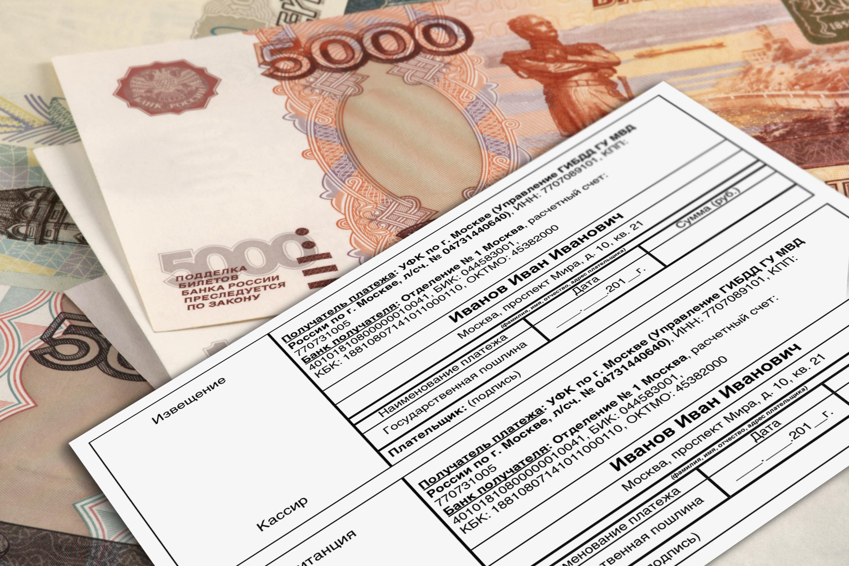 Списание затрат по лицензии на добычу относится к каким расходам